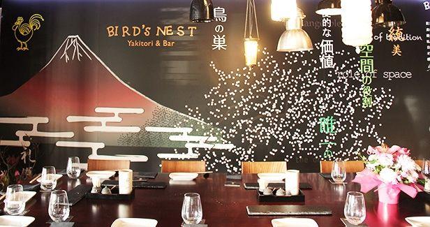 Bird's Nest Yakitori & Bar opens in West End