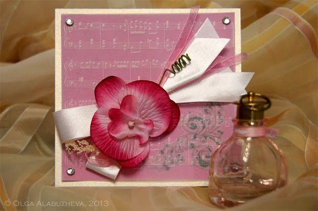 """Открытка """"Орхидея"""""""