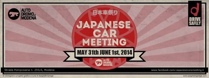 #Japanese #Car Meeting all'autodromo di #Modena nel weekend del 31 maggio - 1 giugno 2014
