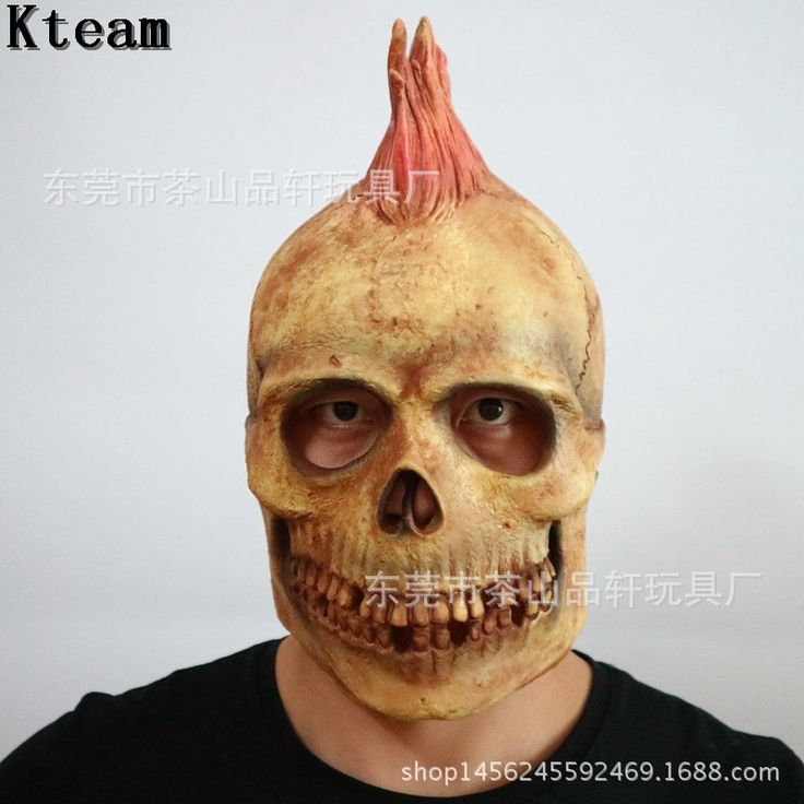 Horrifying Skull Monster Adult Zombie Mask Full Head Masquerade Fancy Dress Party Cosplay Costume Scary Mask For Halloween Party