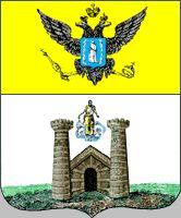 22 января 1796 года (закон №17435) утвержден российский герб уездного города Борисова (вместе с другими гербами Минского наместничества)