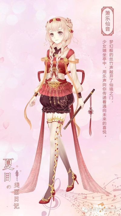 1000 Images About Character Fashion On Pinterest Guardians Of Ga 39 Hoole Beautiful Anime Art