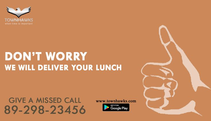 Don't Worry About Lunch Delivery  We Will #Deliver Your #Lunch