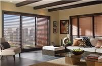 Cortinas horizontales de aluminio para Living / Living room blinds curtains windows covering decoración ventanas salón sala
