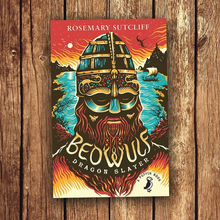 Tom Duxbury illustration for forthcoming  Puffin Books re-issue of 'Beowulf: Dragon Slayer' by the great, but sadly dead, Rosemary Sutcliff