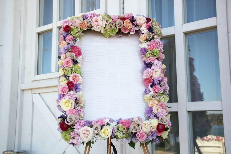 Цветочная нежность на свадьбе Руслана и Марии