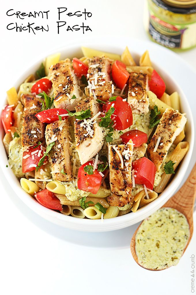 Tender noodles and juicy Italian-seasoned chicken breast are tossed with an easy 5-minute creamy pesto sauce! A perfectly tasty and comforting dish for those busy weeknights!