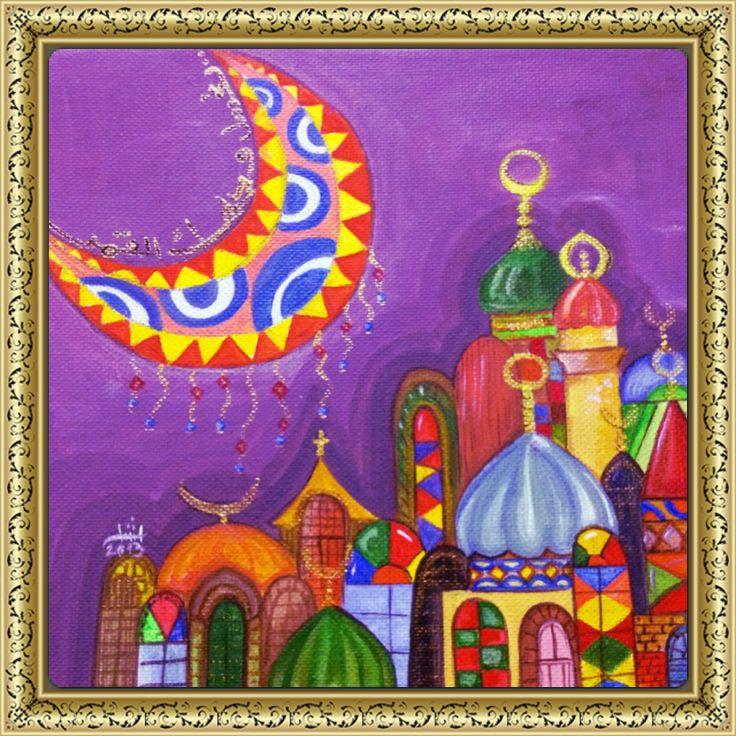 يغسل وجهك القمرُ Iraqi Art, by Rasha Okab