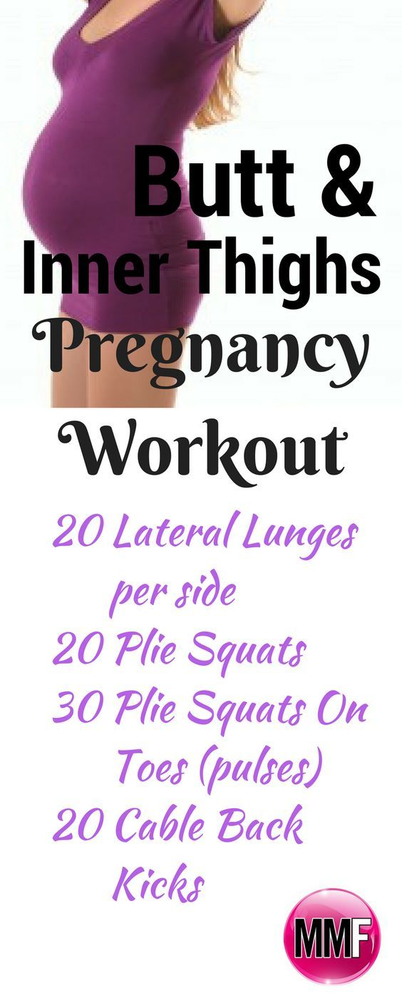how to lose weight in your legs while pregnant