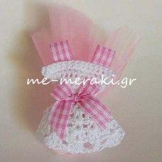 Χειροποίητη μπομπονιέρα βάπτισης πλεκτό φορεματάκι Με Μεράκι Μπομπονιέρες www.me-meraki.gr Me Meraki Mpomponieres Handmade mpomponiera for christening me-meraki.gr ΥΦ083