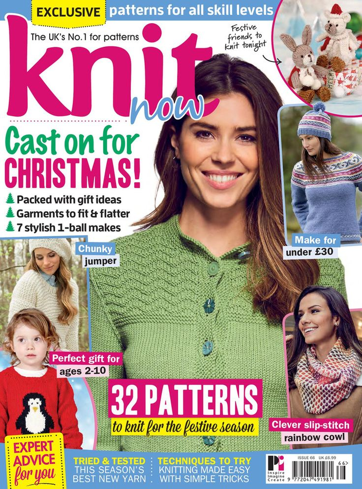 Knit Now №66 2016 - 轻描淡写 - 轻描淡写