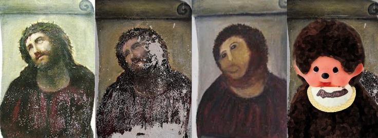 Elderly Woman Ruins 19th Century Fresco In Restoration Attempt Jesus Painting Bad Art Paintings Of Christ