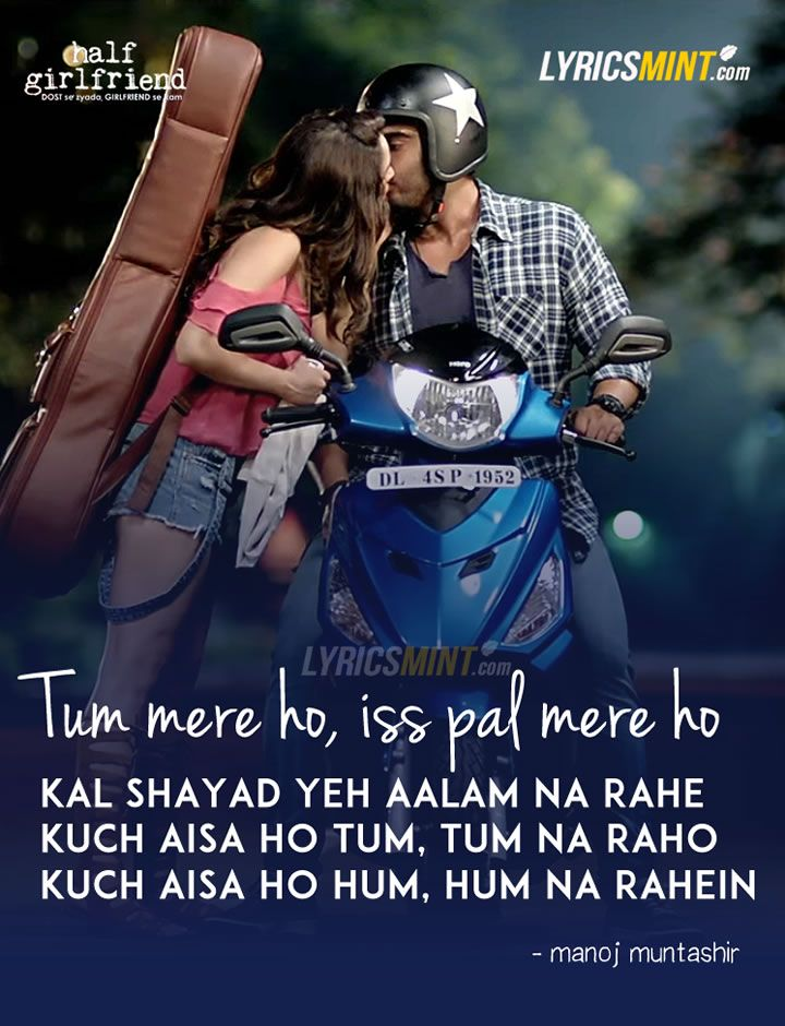 Phir Bhi Tumko Chahunga Lyrics - Half Girlfriend starring Arjun Kapoor and Shradhha Kapoor | A beautifully written song by Manoj Muntashir and sung by Arijit Singh on the tunes of Mithoon Sharma.