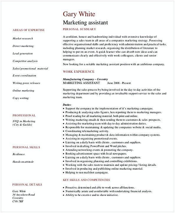 1098 best Resume template images on Pinterest - assistant manager restaurant resume