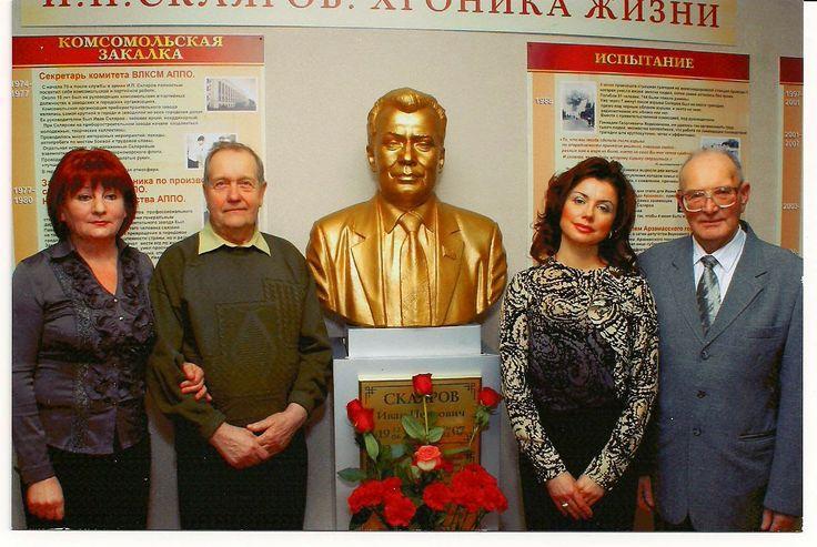 2012 г. Открытие в библиотеке-филиале №8 бюста И.П.Склярову