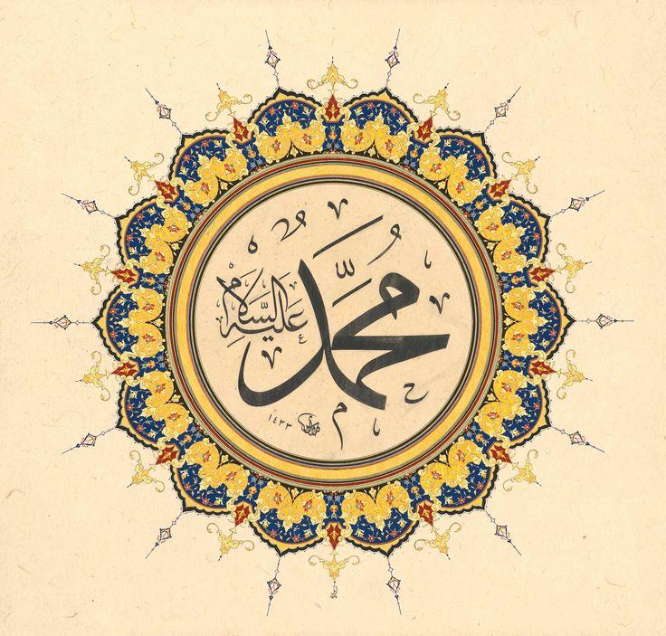 """c.sülüs """"Muhammed Aleyhisselam"""""""