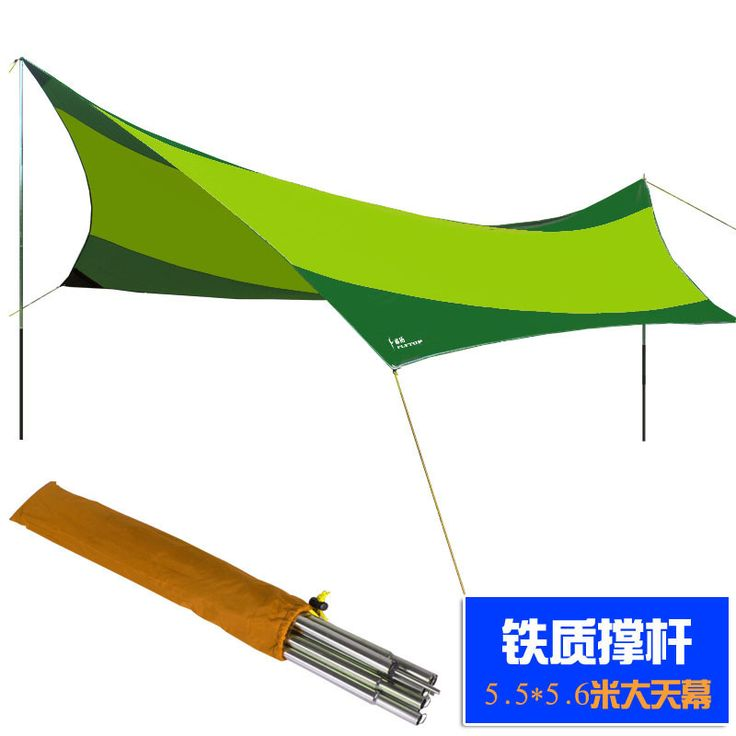 Cheap canopy 450, Buy Quality canopy tent sale directly from China canopy tents for sale Suppliers: Flytop 5-8 person 550 * 560cm rain proof beach fishing awning canopy tarp outdoor sun shelter park camping pergola canop