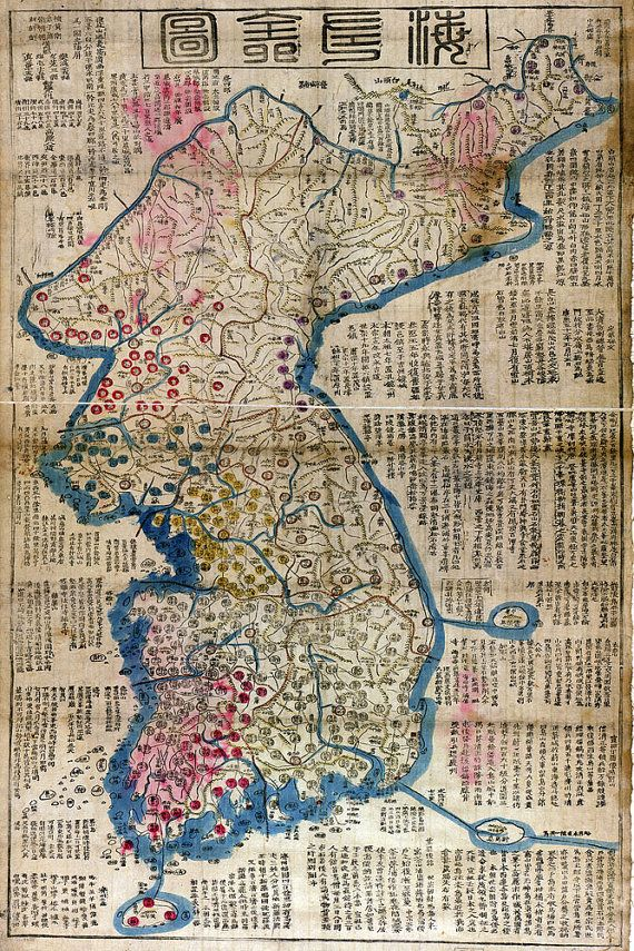Hey, I found this really awesome Etsy listing at https://www.etsy.com/listing/215429955/map-of-korea-1822-old-korea-map-up-to