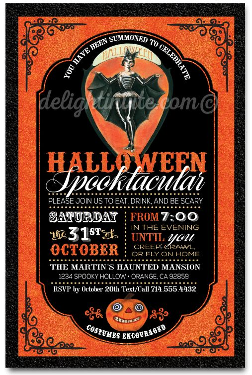 Charming Adult Halloween Party Invitations Part - 3: Vintage Adult Halloween Cocktail Party Invitations, Retro Halloween Party  Invites