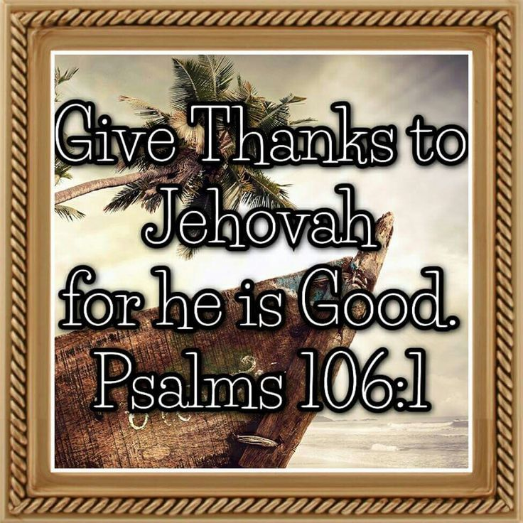 jehovah the grand creator Jehovah's witnesses have quite a selection of public talk outlines that elders and no 101-e jehovah – the grand creator (5/95) no 102-e paying attention to.