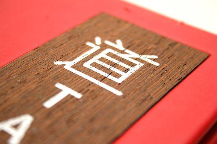 Porta menu Milano37 - dettaglio logo stampa termica