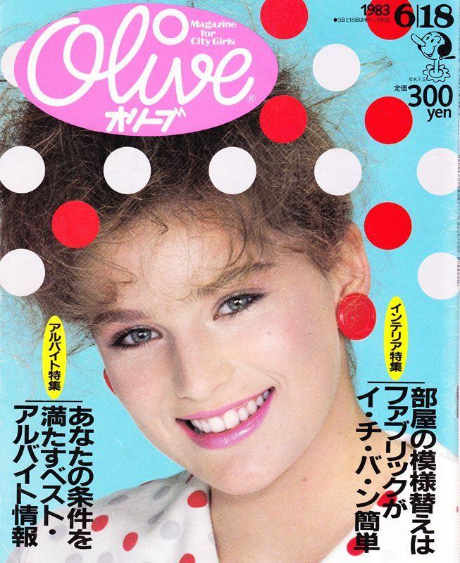 【date】1983.06.18【cover】【contents】来年も大エバリで着れちゃうこんな夏服メニューが簡単なフリーハンド・ダイエット夏の商品学講座部屋の模様替えはファブリックがイチバン簡単。…