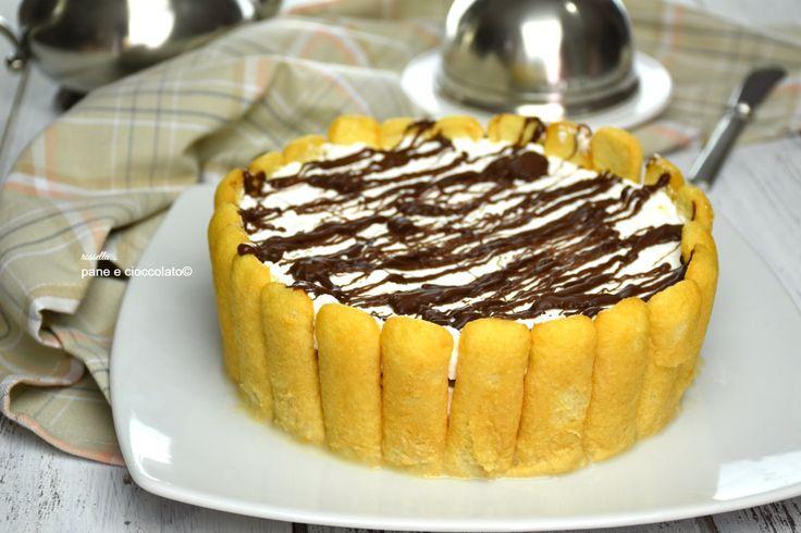 torta di pavesini 2