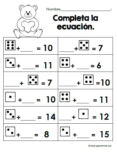 Free math worksheets for February (Bilingual- matematicas hojas gratis) First or second grade
