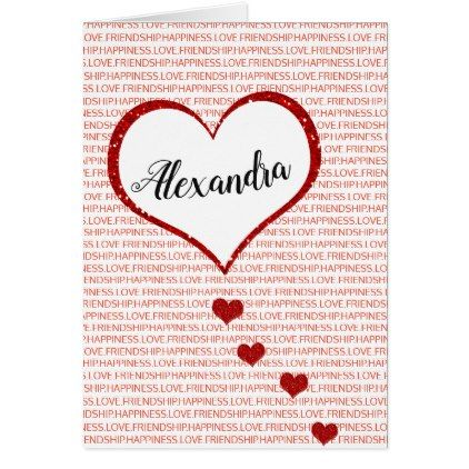 Happy Valentine's Day Custom Name Card - valentines day gifts diy couples special day