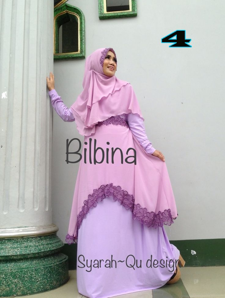 Busana Muslim Trendy Bilbina 4   Adalah koleksi tren busana wanita dengan bahan, model dan jahitan berkualitas. Jual Grosir-Ecean dan bisa Reseller Dropship