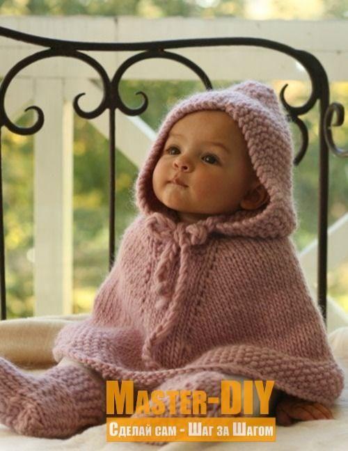 Связать Детское пончо с капюшоном и пинетки для девочки. Описание вязания кофты и узора с капюшоном и пинеток для детей.
