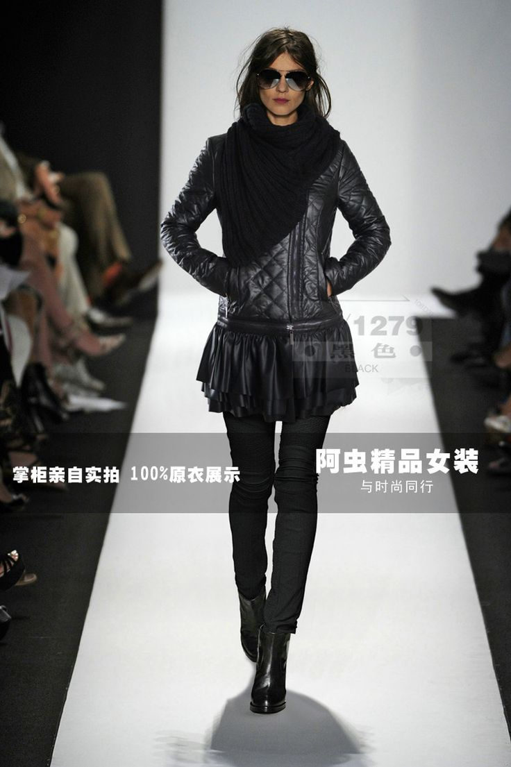 http://www.thefishbag.com/h/Clothing/Coat/p1371.php The biker jacket featuring quilted detail ,Round neckline, Asymmetrical zipper front, Front zipper pockets,long sleeve, Hem with a zipper detachable tiered ruffles skirt.