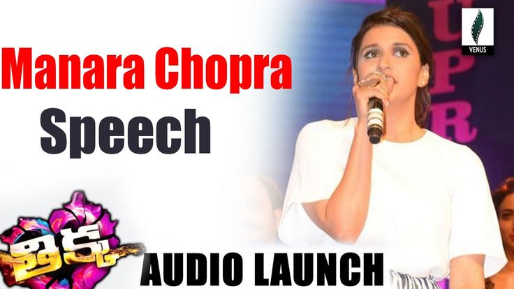Manara Chopra Speech At Thikka Audio Launch - Venusfilmnagar