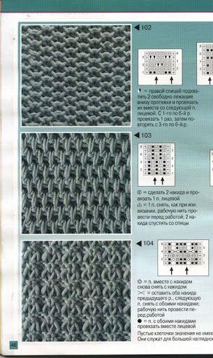 Crochet Knitting Handicraft: MOTIVI A MAGLIA 10