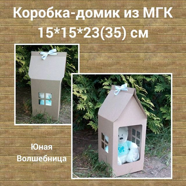 Оригинальная упаковка, подарочная упаковка, новогодняя упаковка, упаковка…