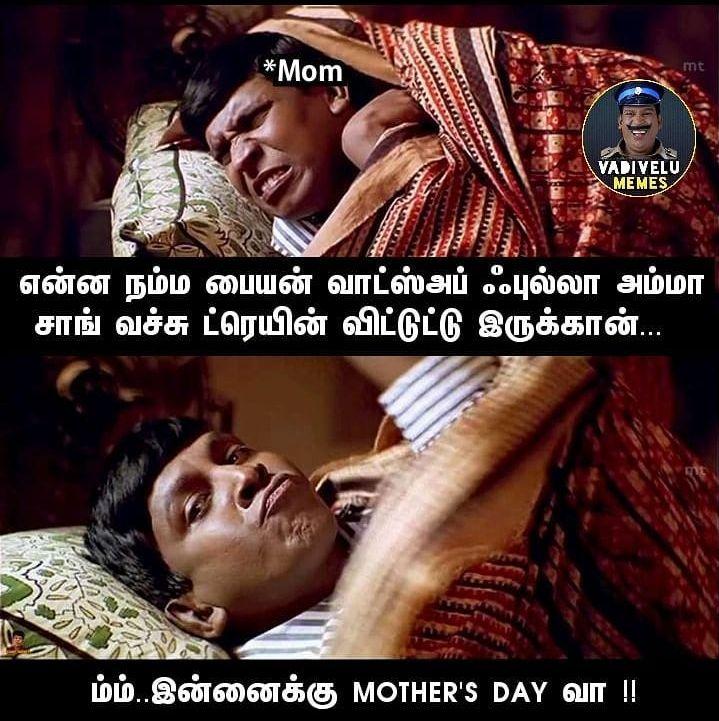2020 Funnyest Vadivelu Memes Tamil Vadivelu Memes In Tamil Imges Vadivelu Memes Comedy Memes Memes