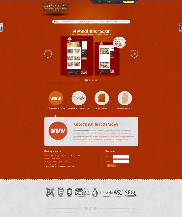 Woohoo! our new website is online!!! ENJOY IT  www.andersons.gr
