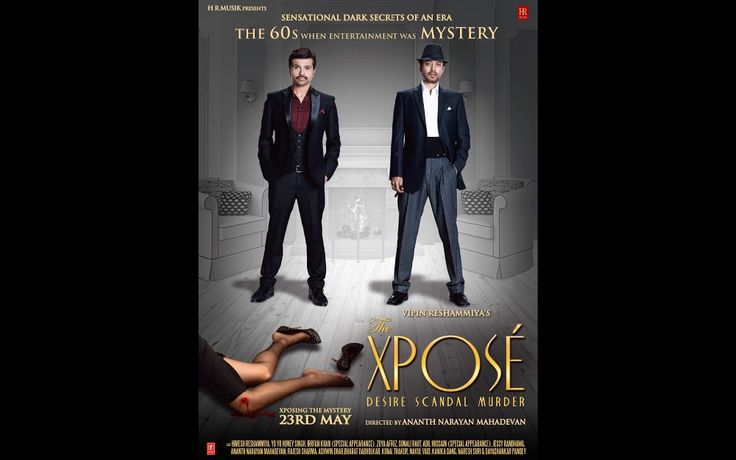 The-Xpose Poster, print <font><b>postr</b></font> five size can be choose.Free Shipping