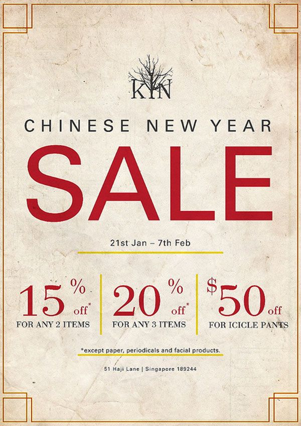 Know It Nothing Cny Sale Poster Jpg 600 848 Pop Posters Sale Poster Photo Design