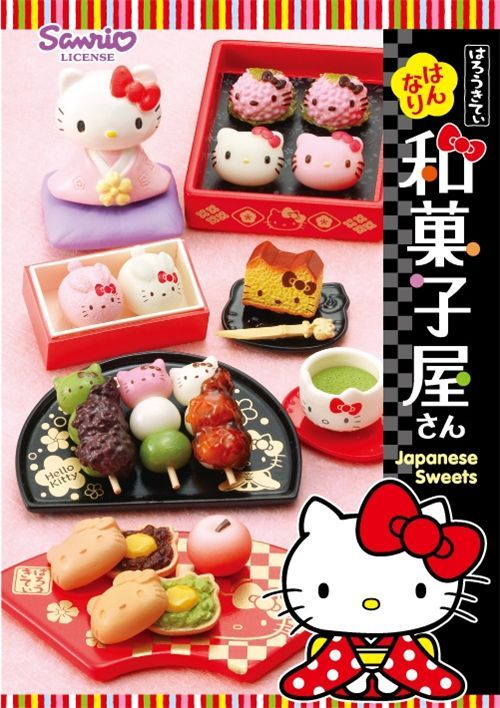 Re-Ment Hello Kitty Japanese Sweets Shop Miniature  cute highly detailed miniature set from Re-Ment in Japan