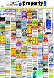 Times of India property advertisement Booked Online              Times of India property packages      http://www.releasemyad.com/book/rol/times-of-india/property/mumbai-mega-offer/p/169        http://www.releasemyad.com/book/rol/times-of-india/property/western-editions-super/p/329