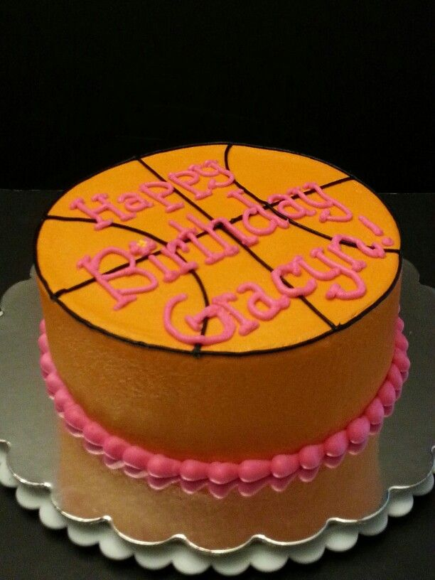 Hot Pink Basketball Cake My Cakes In 2019 Basketball