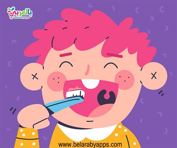 رسومات عن نظافة الاسنان عبارات ارشادية عن صحة الاسنان بالعربي نتعلم Pikachu Character Fictional Characters