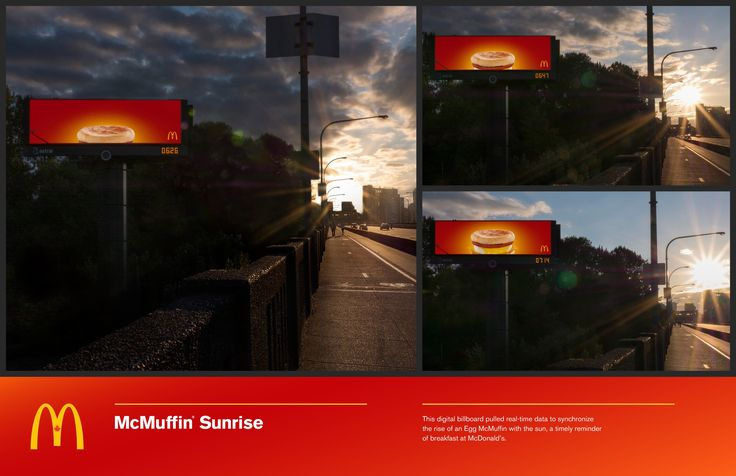 McDonald's: McMuffin Sunrise