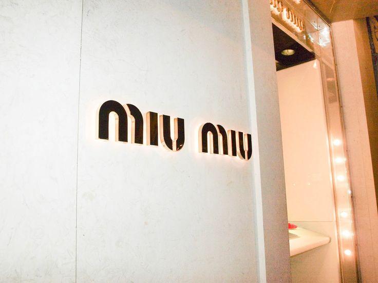 Miu miu fashion store in Lisbon   From: Catmorais.blogspot.pt
