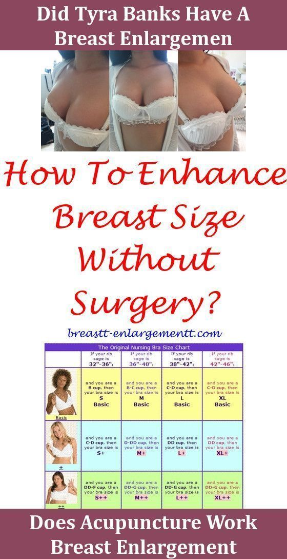 Post breast augmentation exercise