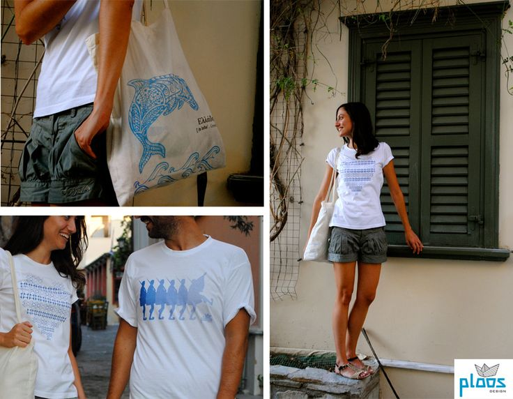 #PloosDesign #souvenir #t-shirt #cotton #bag #evzon #dolphin www.ploosdesign.com If you want to order contact Ploos Design