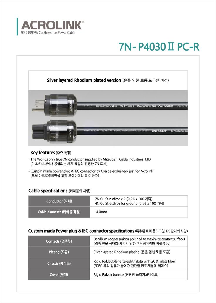 7N - P4030Ⅱ PC-R www.delfin.co.kr