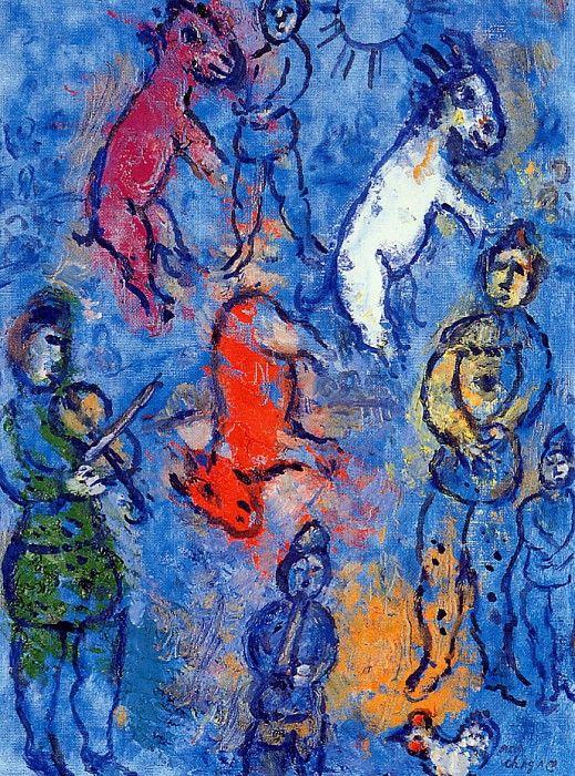 Chagall Marc Clown violiniste et ones Sun. Марк Шагал