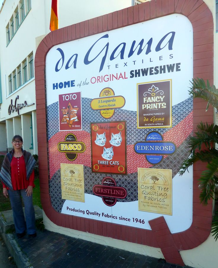 Visiting the source of Shweshwe: Da Gama Textiles in Zwelitsha, South Africa.